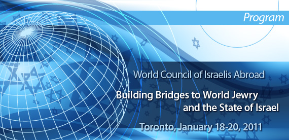 World council of Israelis Abroad